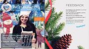 WCH Bulletin December 2014
